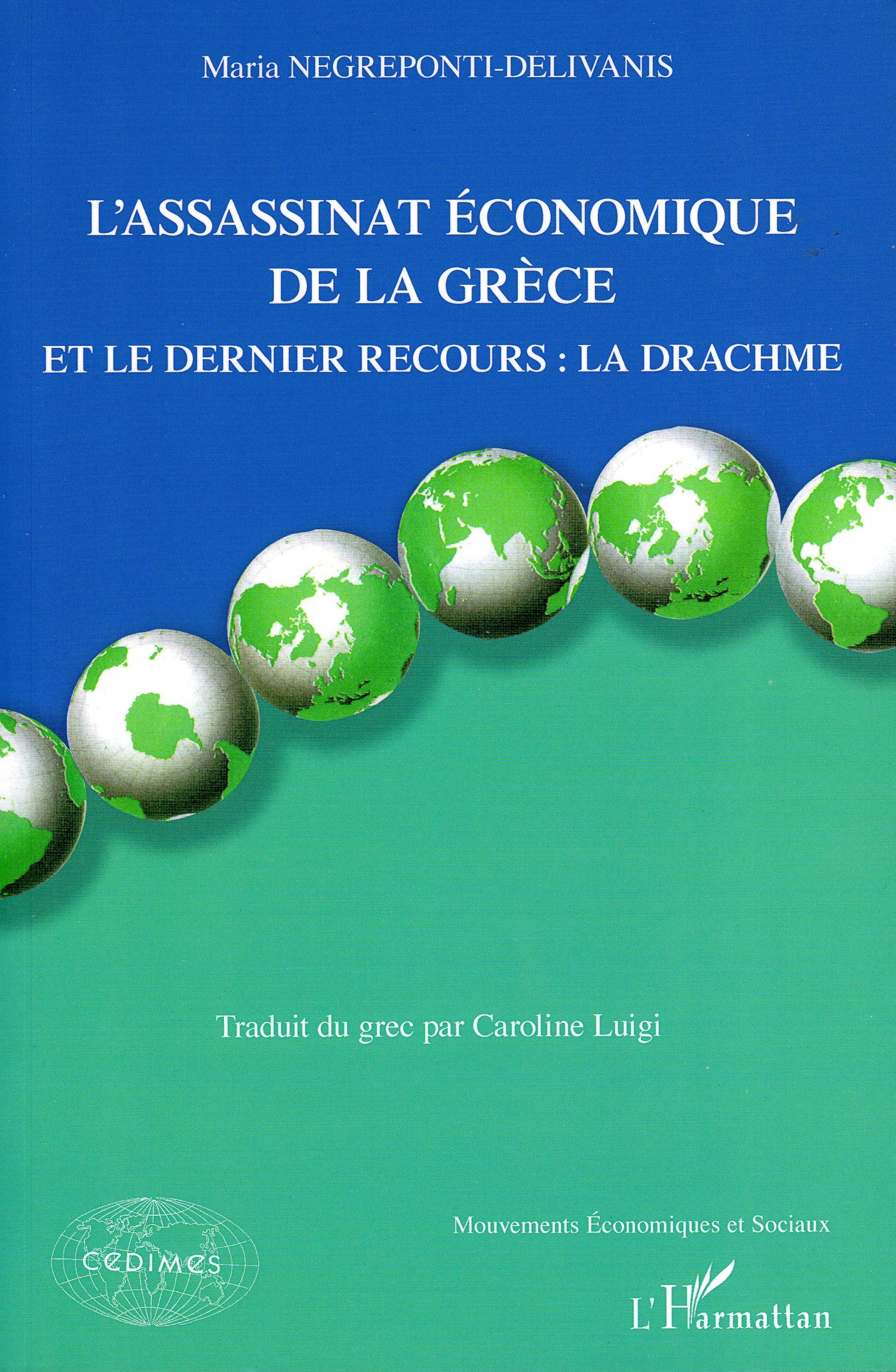 lassassinat economique de la Grèce-couv3